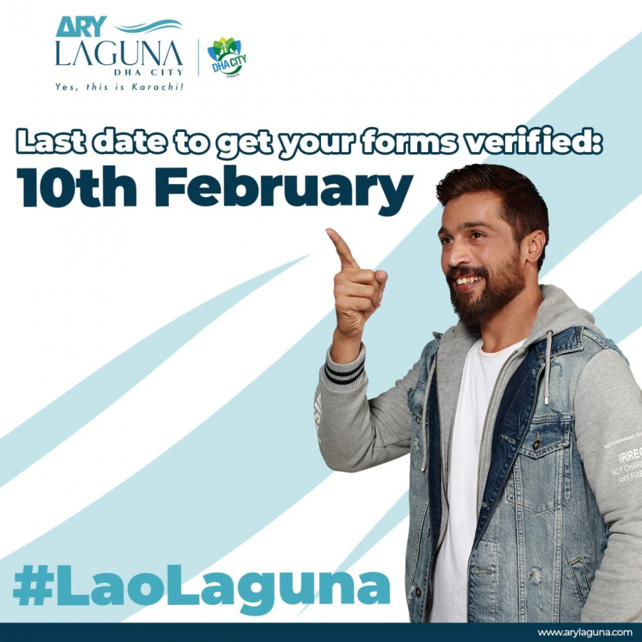 Last Date for Ary Laguna Forms Verification